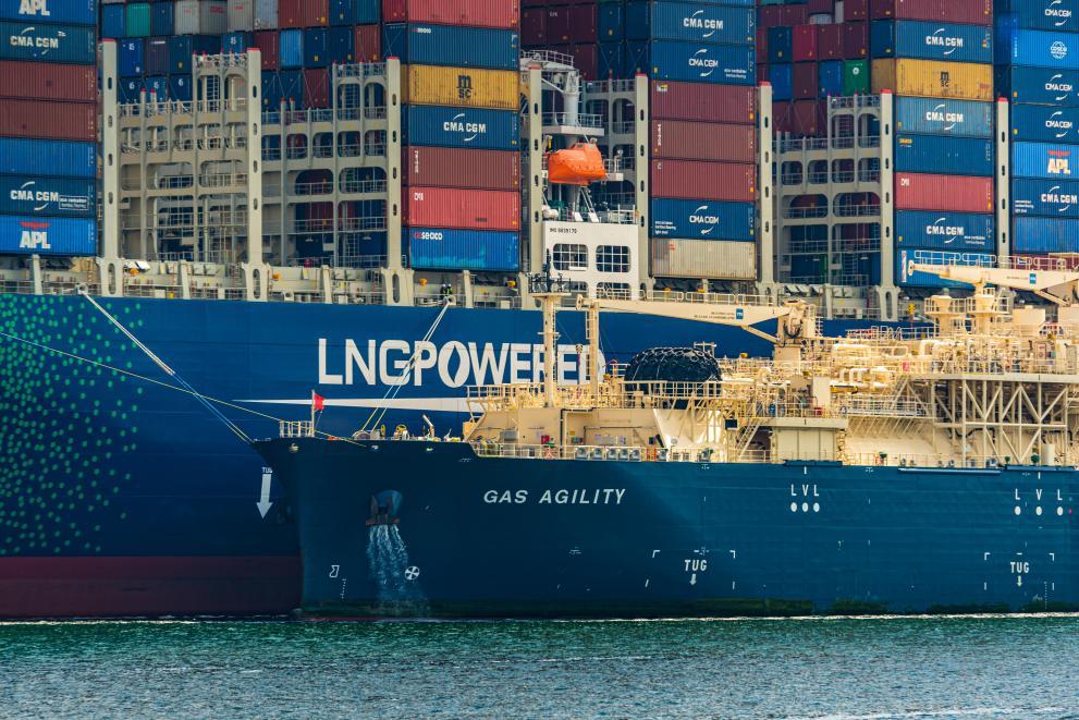 The largest LNG bukering vessel